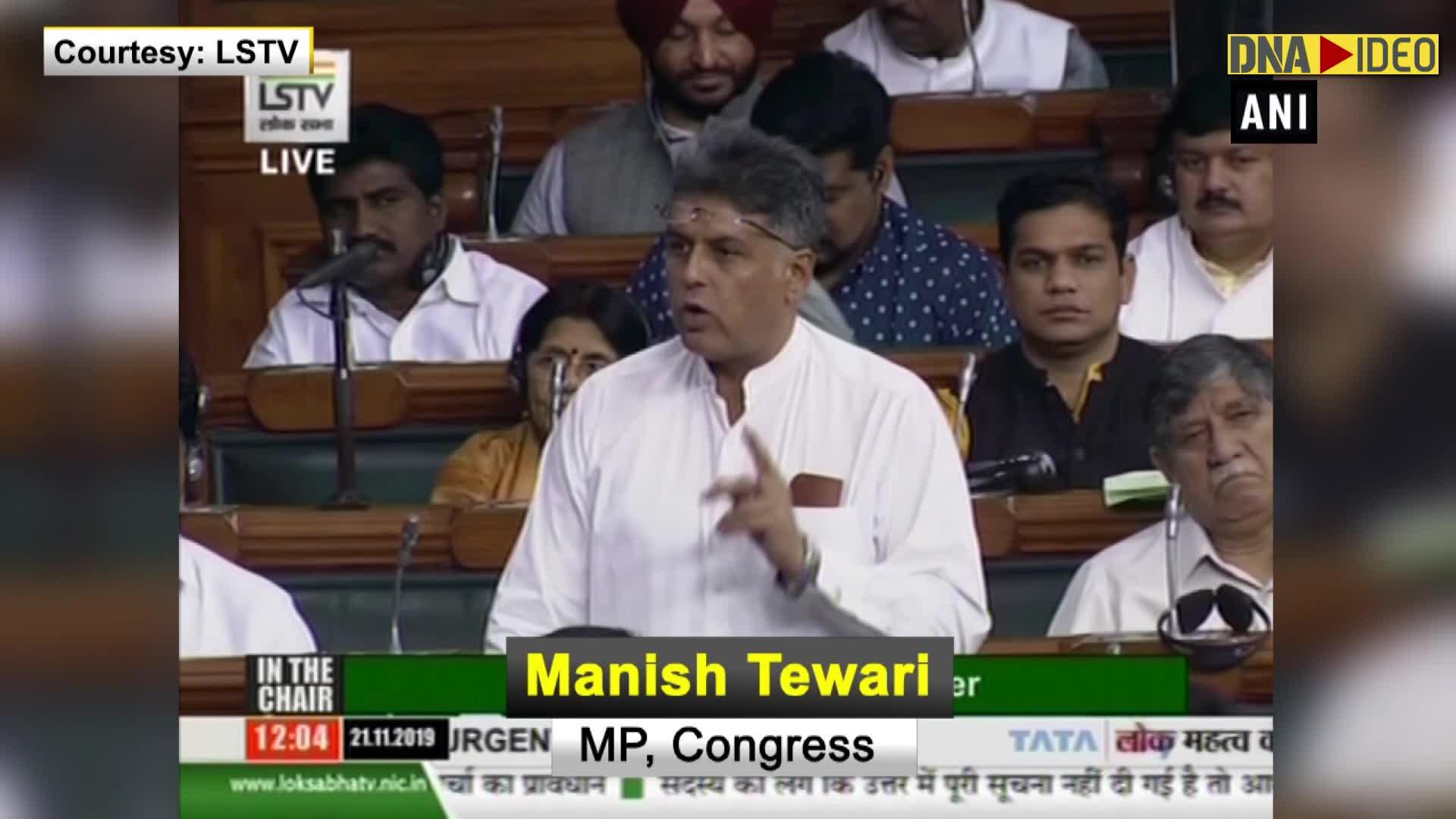 Electoral bonds were used to cover up corruption: Congress MP in Lok Sabha