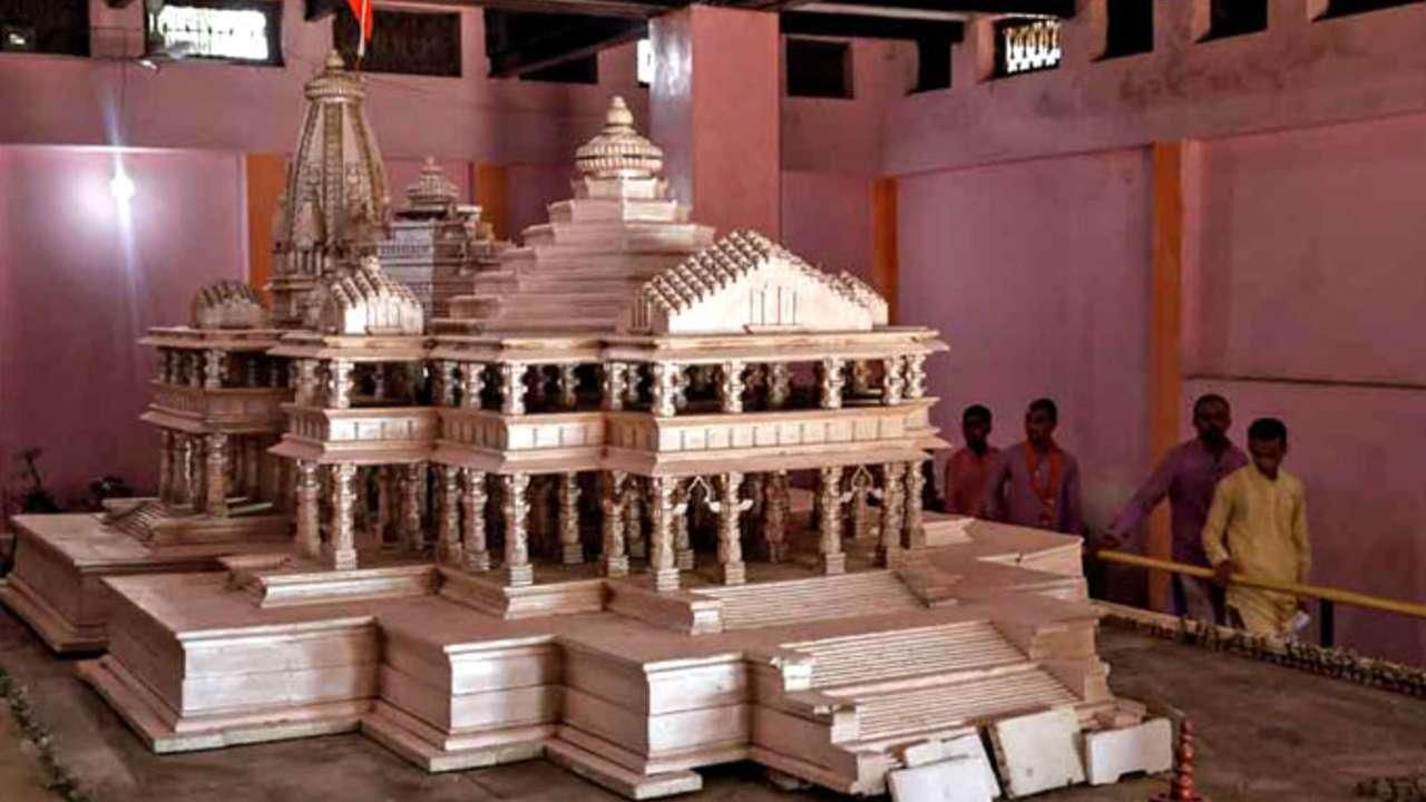 Ayodhya Ram Mandir Nirman: Here's complete timeline of temple ...