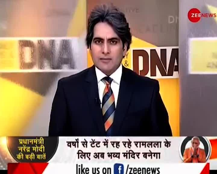 DNA: India's future written in Ayodhya