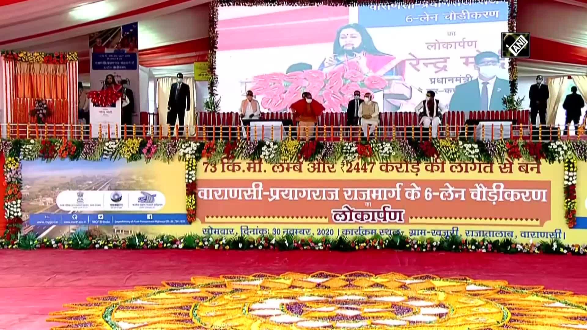 PM Modi inaugurates 6-lane widening project of Handia-Rajatalab in Varanasi
