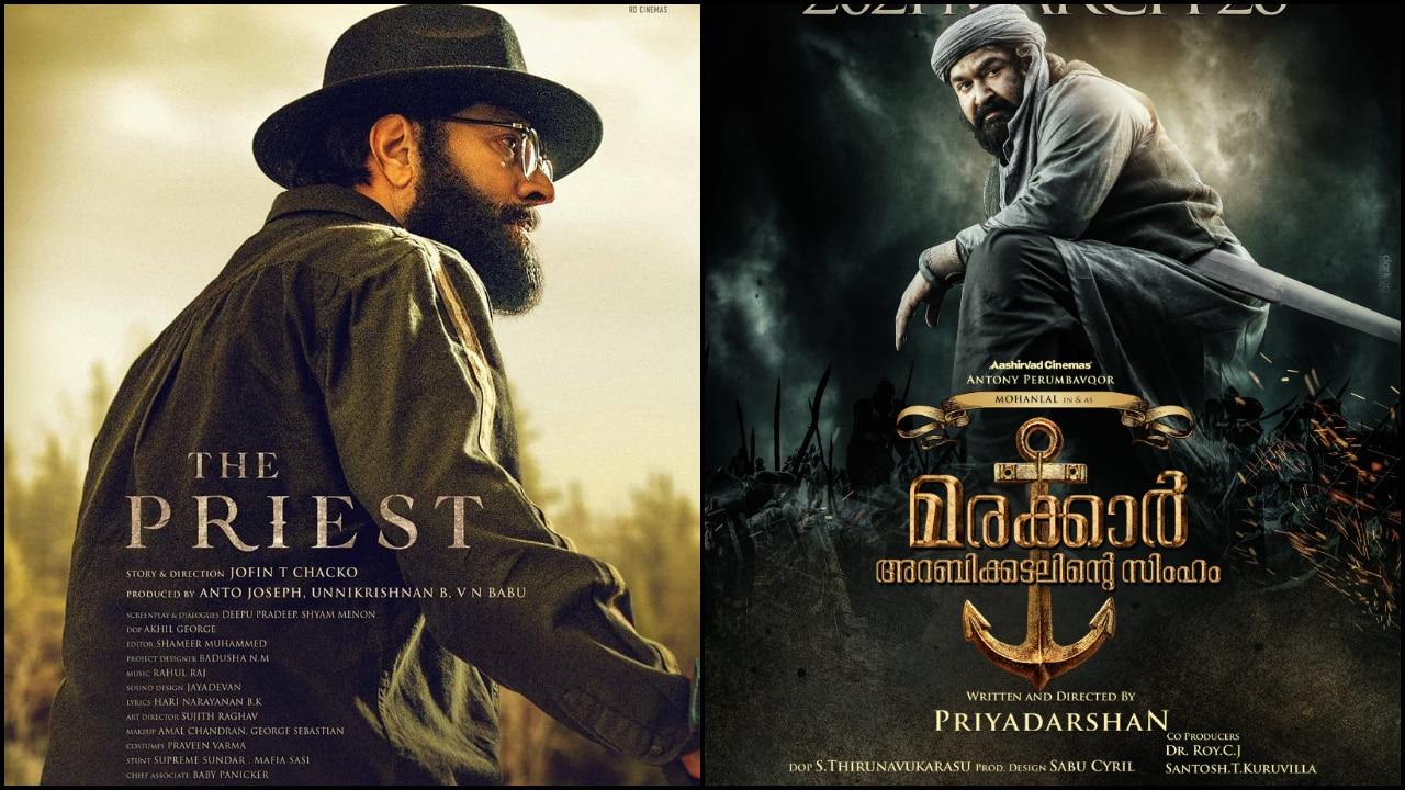 द प्रीस्ट ',' मरकर अरबिकदलीनते सिंघम ',' कुरुप ',' थरमुखम '; 2021 में बड़े पर्दे पर रिलीज़ हुई मलयालम फिल्में