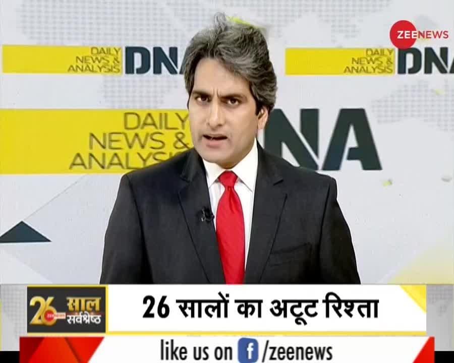 Zee News Astrology Hindi