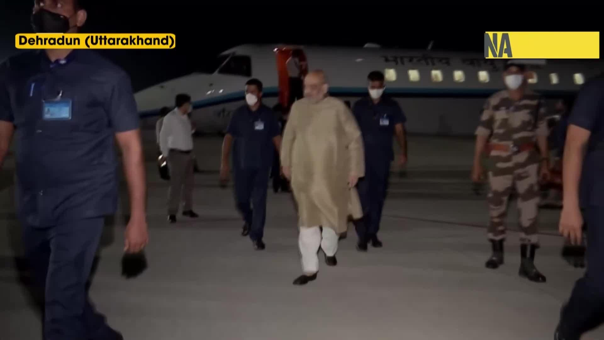Watch: Union Home Minister Amit Shah arrives at Dehradun airport