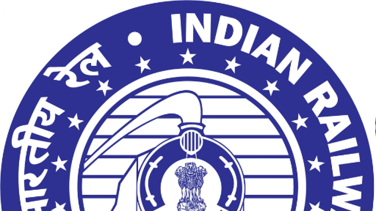 Indian Railway Finance Corporation to issue Rs 6000 crore tax-free ...