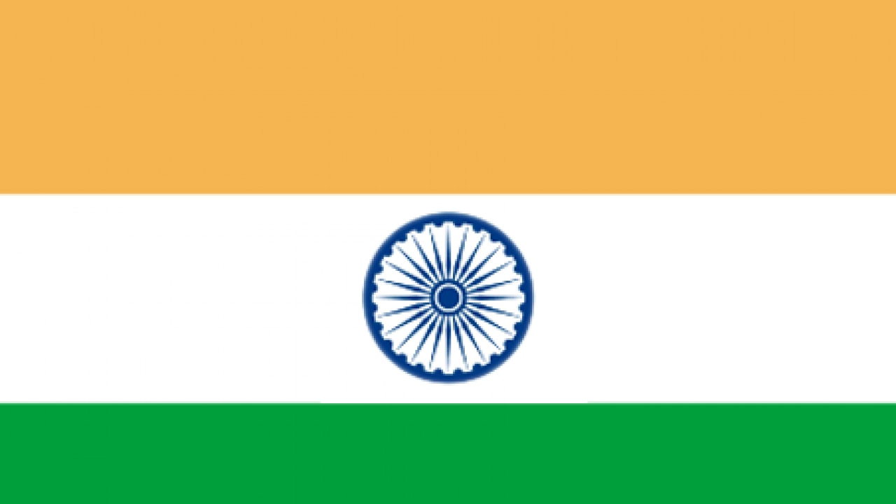 India Flag Colors: Deoband Issues Fatwa, Asks Muslims To Hoist Tri-colour At