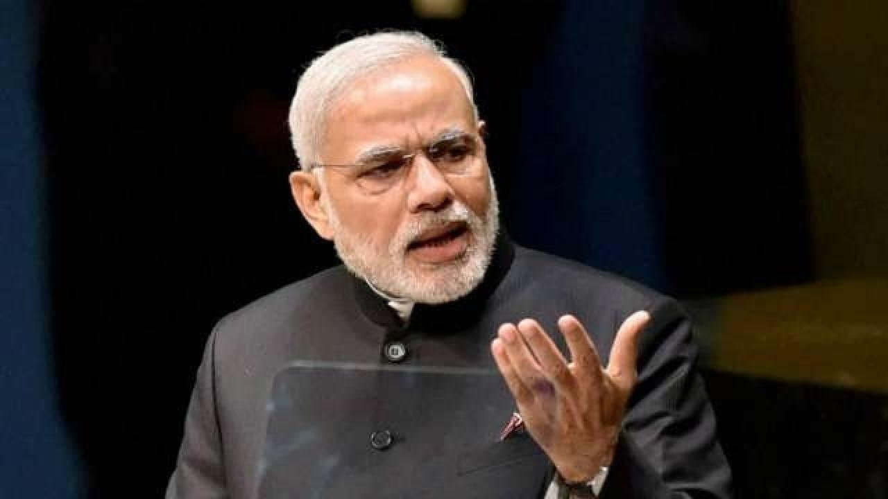 VVIP chopper row: No bilateral meeting between PM Modi & Italian PM Renzi at UNGA - MEA