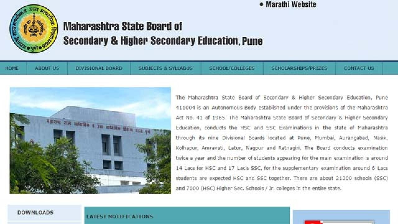 Check Mahresults nic in HSC Results 2016 Maharashtra Board, MSBSHSE