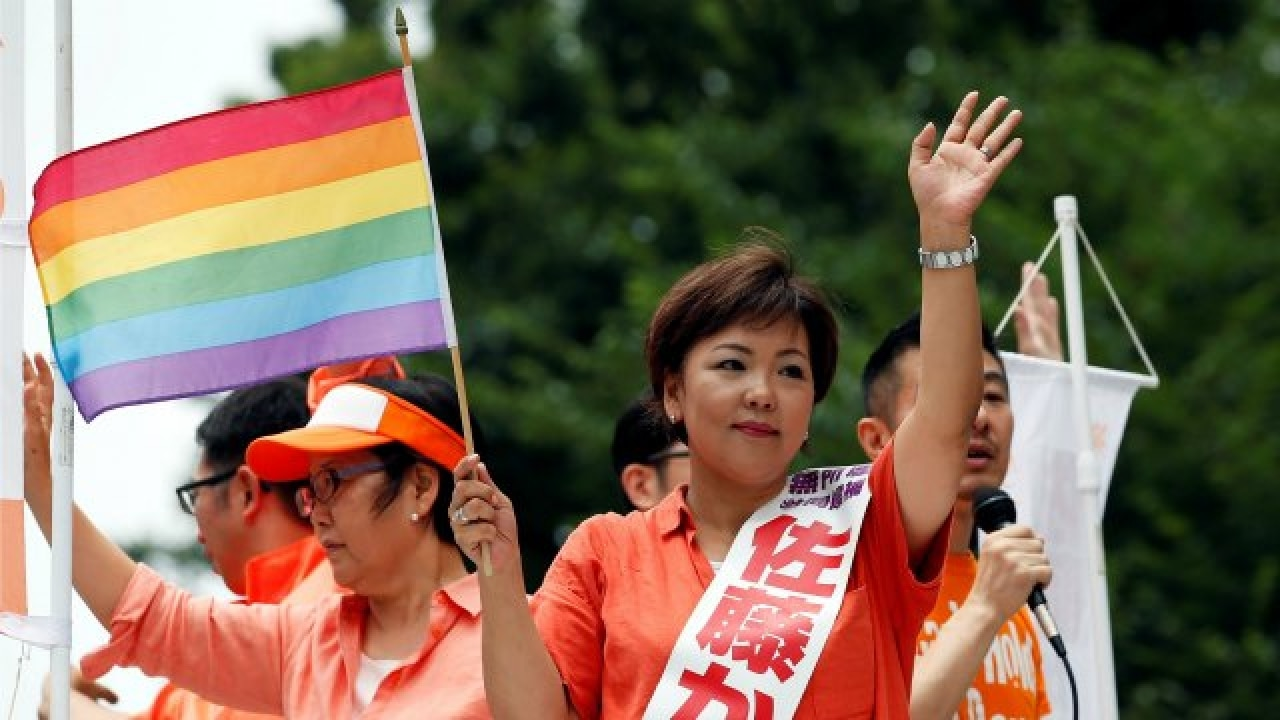 Japan Election Manifestos Free Lgbt Rights From Political -3048