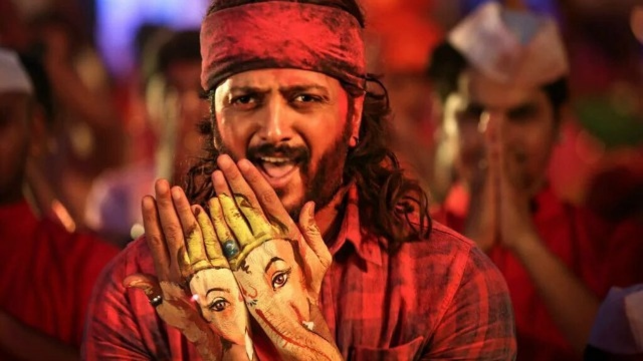 Riteish Deshmukh's 'Banjo' is a non-starter at the box office!