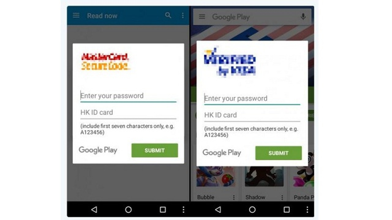 Android banking Trojan tricks victims to submit a selfie holding