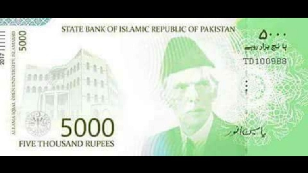 Pakistan Recommendation To Demonetize 5000 Rupee Note