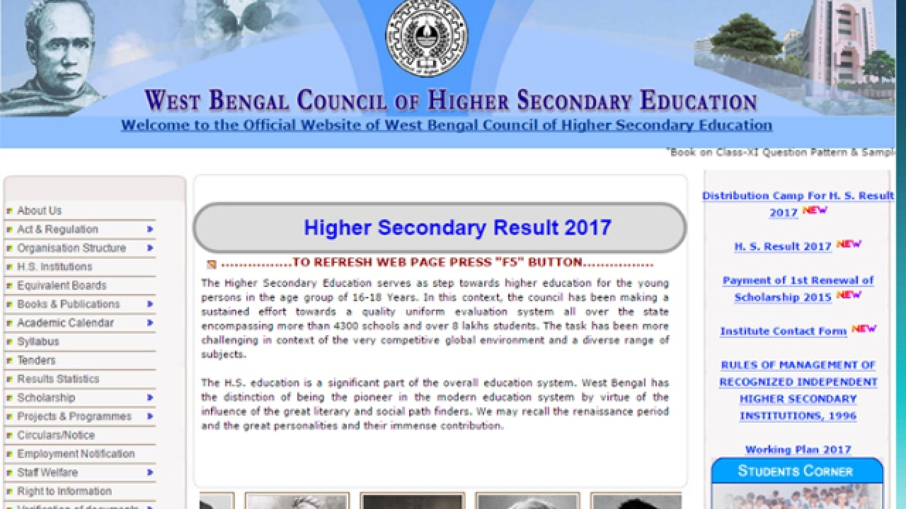 West Bengal HS Results 2017: Check wbresults nic in & wbchse