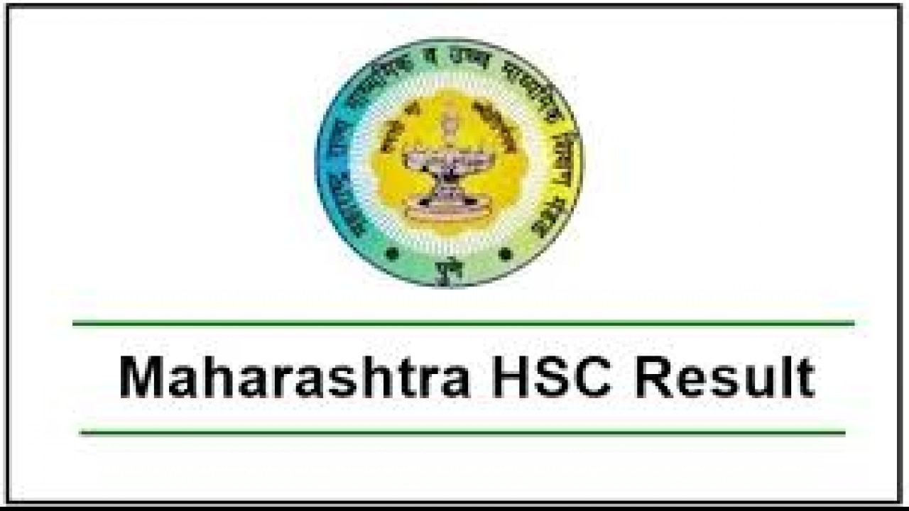 10th and 12th board results can be released on this day in Maharashtra