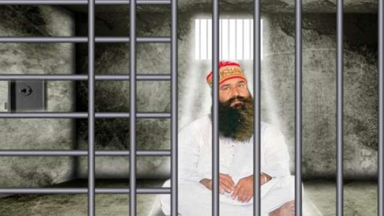 Ram Rahim appeal