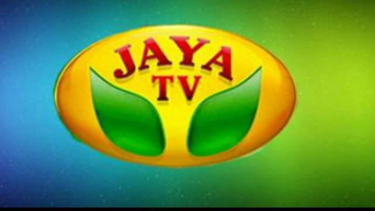 I T Aids Continue For Third Day At Namadhu Mgr Jaya Tv Offices