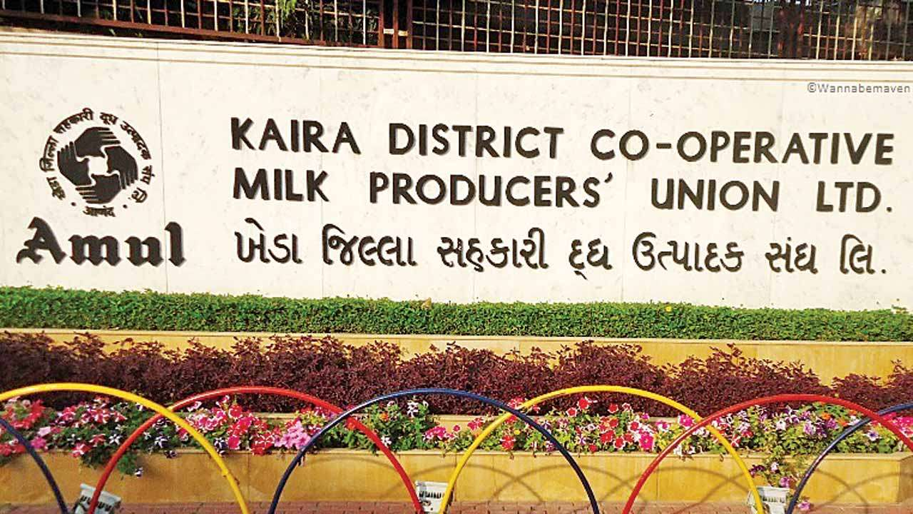 Image result for Kaira District Cooperative Milk Producers' Union Limited