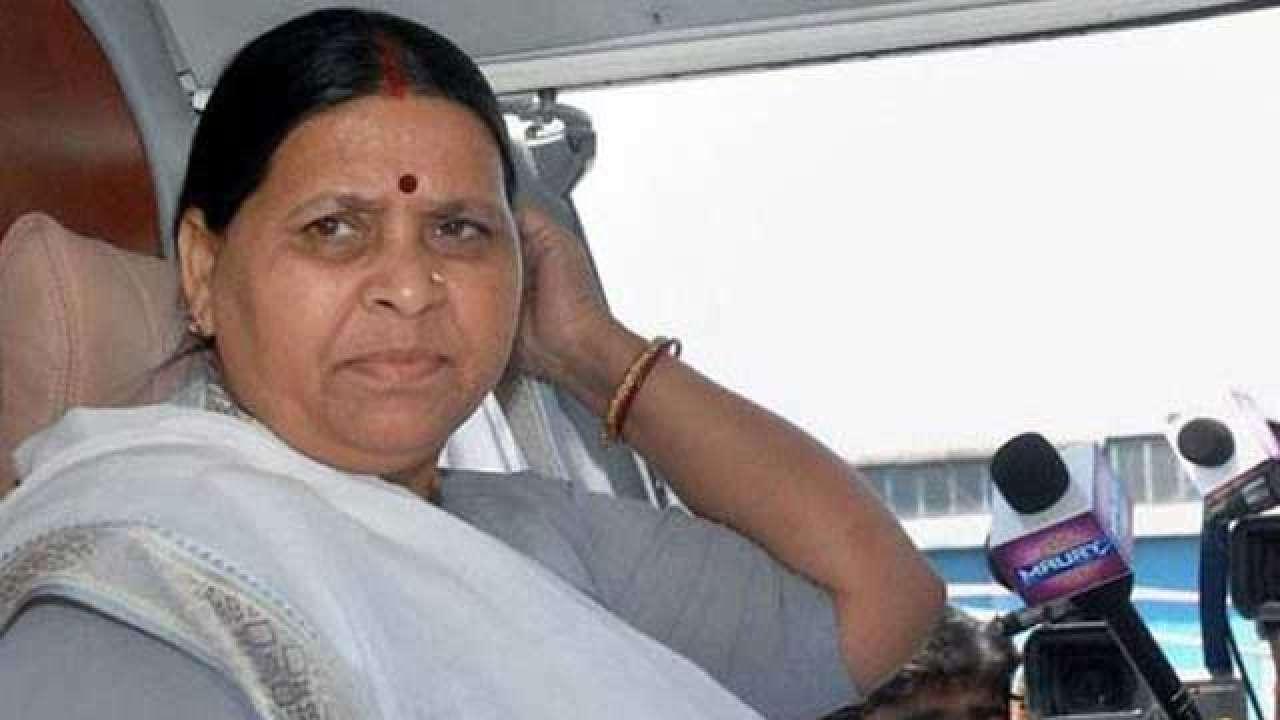 Hotel scam: Lalu Prasad's wife and ex-Bihar CM Rabri Devi ...