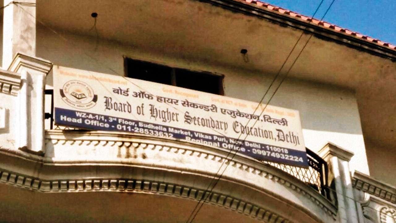 Delhi cops bust fake marksheet, degree scam, 6 held