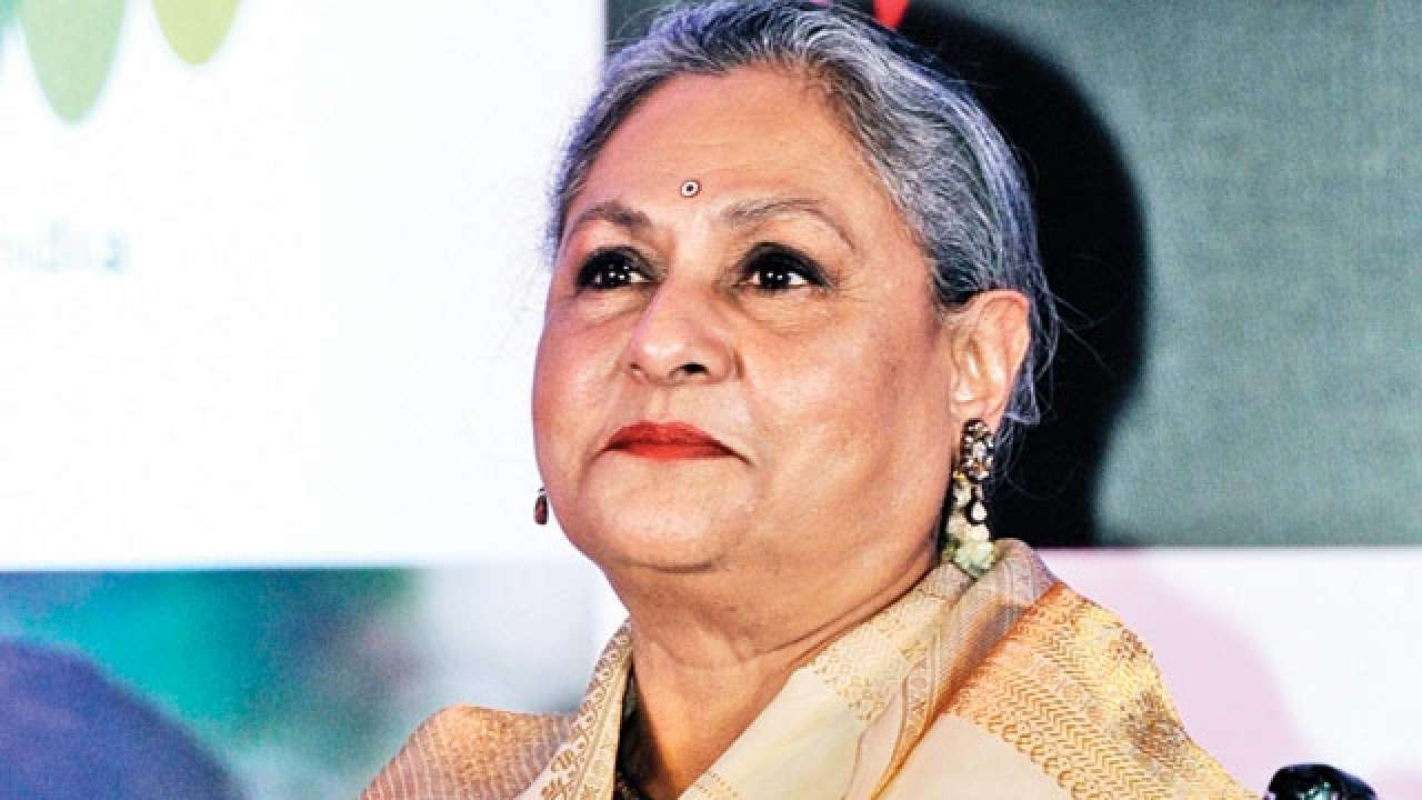 Watch Jaya Bachchan video