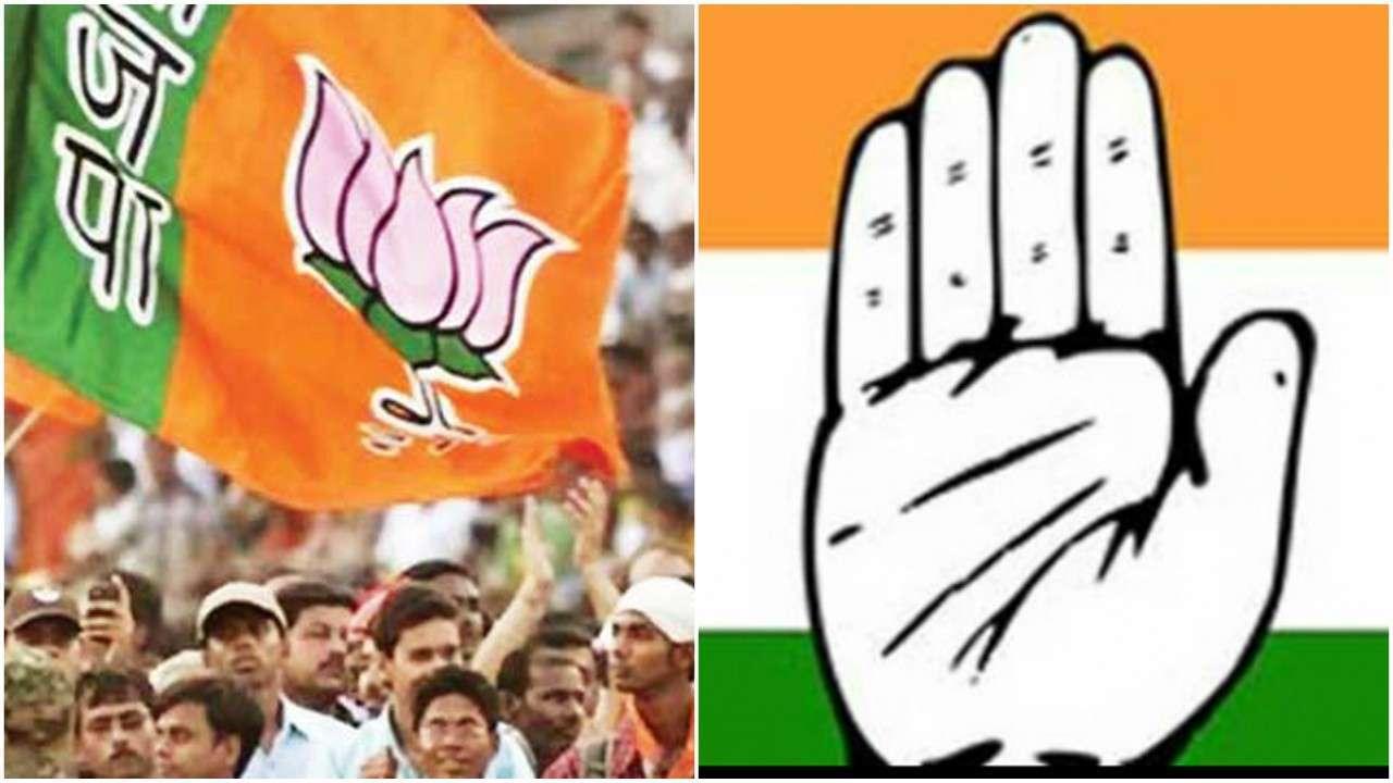 karnataka-bjp-congress