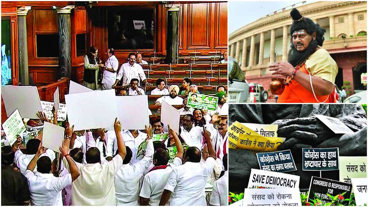 Budget Session of Parliament: Telugu Desam Party protests over no
