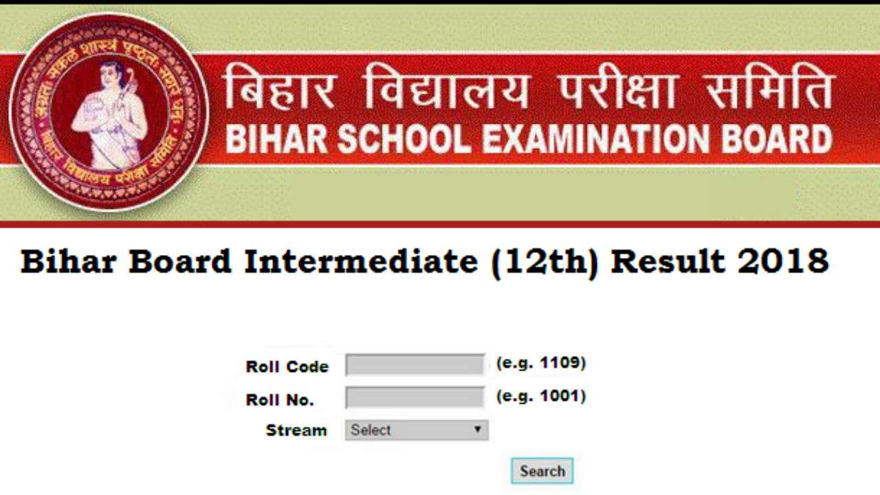 BSEB Class 12th Results 2018