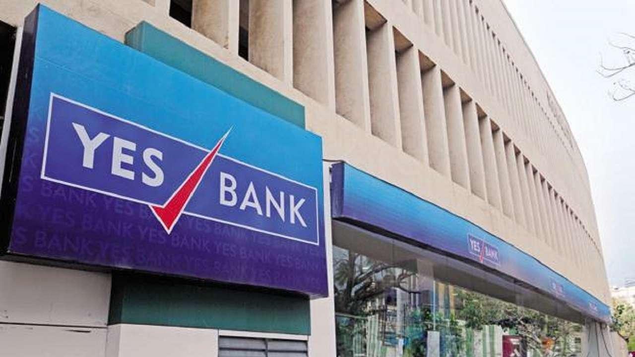 Attention Yes Bank customers: Partial shutdown on Raksha Bandhan to