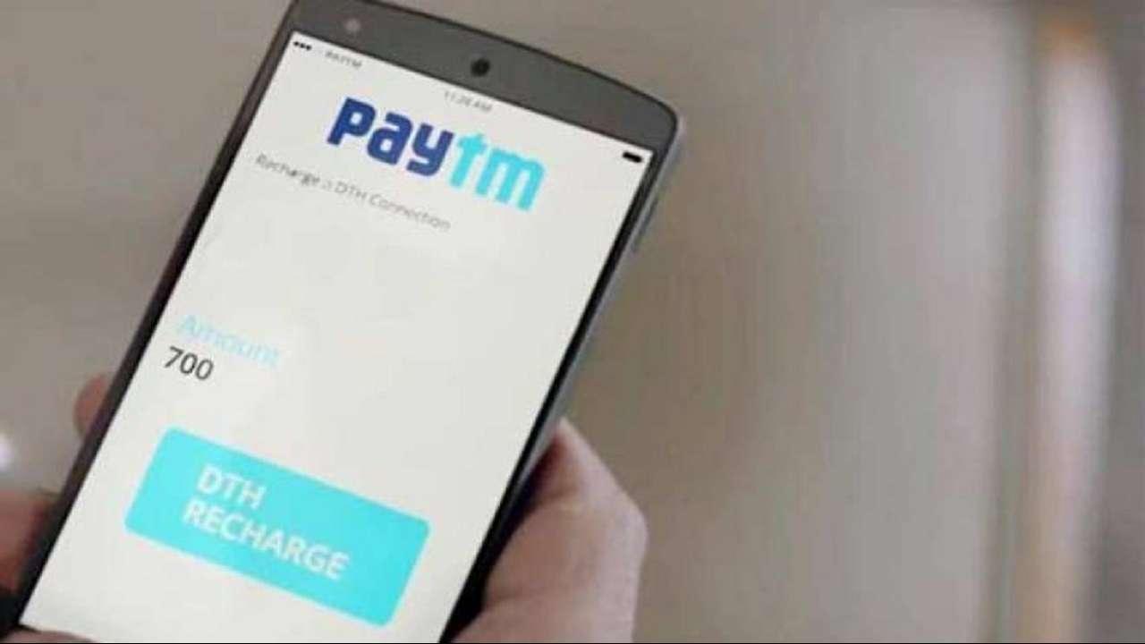 paytm enables visa credit card bill payments for its users. Black Bedroom Furniture Sets. Home Design Ideas