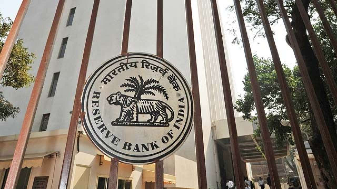Rbi Slaps Rs 1 Crore Fine Each On Ubi Bank Of India And Maharashtra Bank For Delay In Fraud Detection