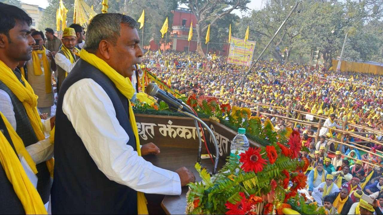 Image result for Om Prakash Rajbhar