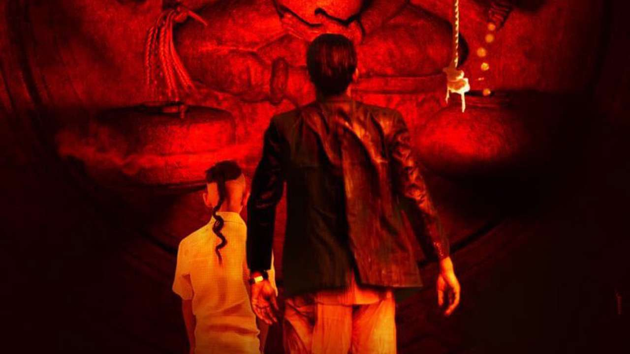 Trivia Is There A Hidden Treasure In The Real Tumbbad Village