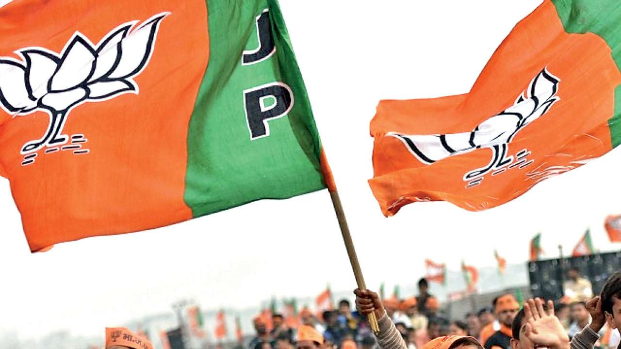 Rajasthan Assembly Elections 2018 Bjp Clings To Lotus To Fight