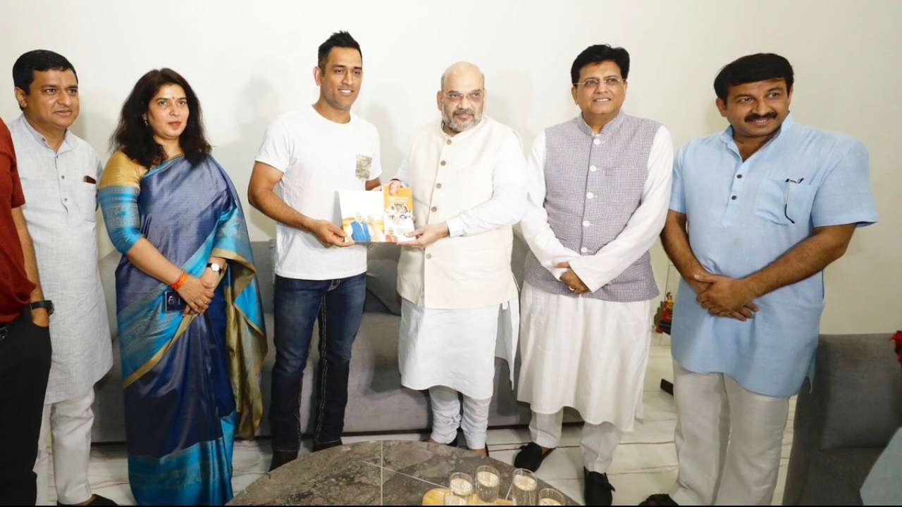 MS Dhoni earlier had met Amit Shah