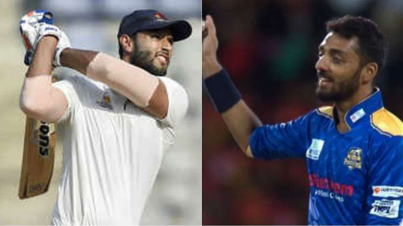Image result for IPL auction 2019 zee