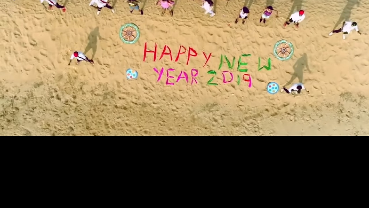 Happy New Year 2019 Top Bhojpuri Party Songs That Rocked The Party In 2018