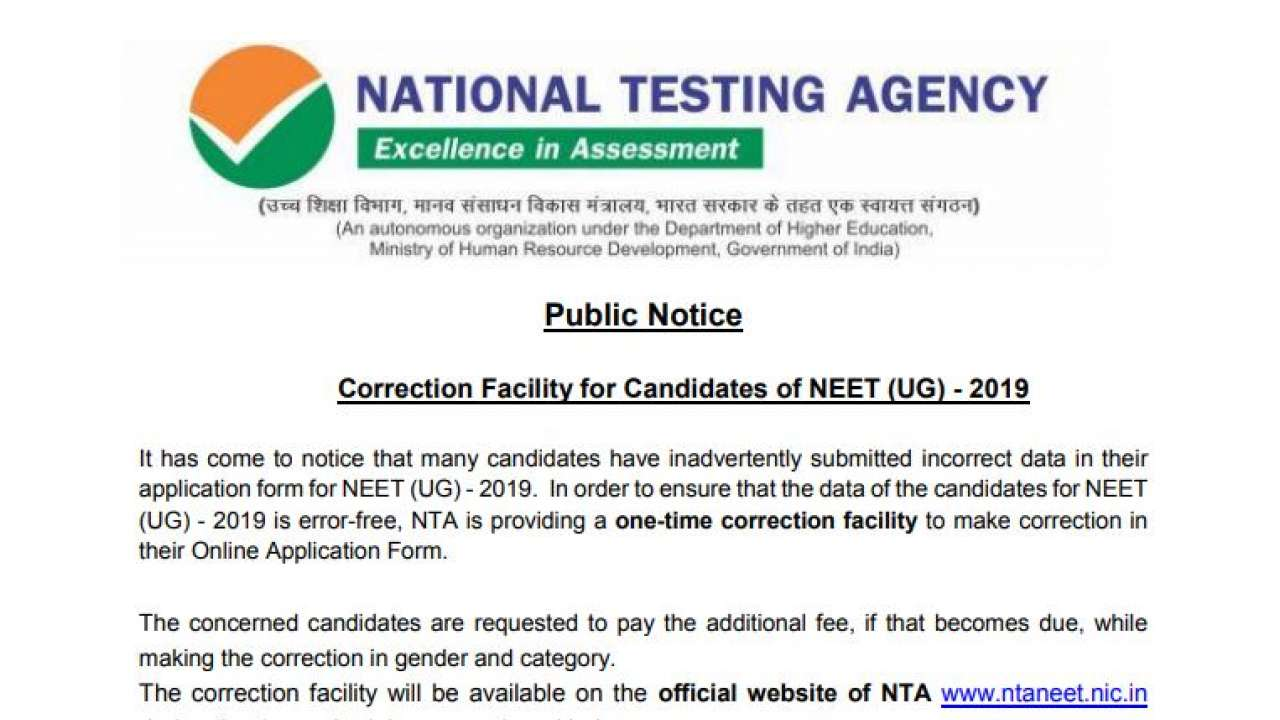 Neet 2019 Made An Error In Application Log On To Ntaneet Nic In Before January 31 Application Correction Window Last Date Neet 2019 Application Form Correction