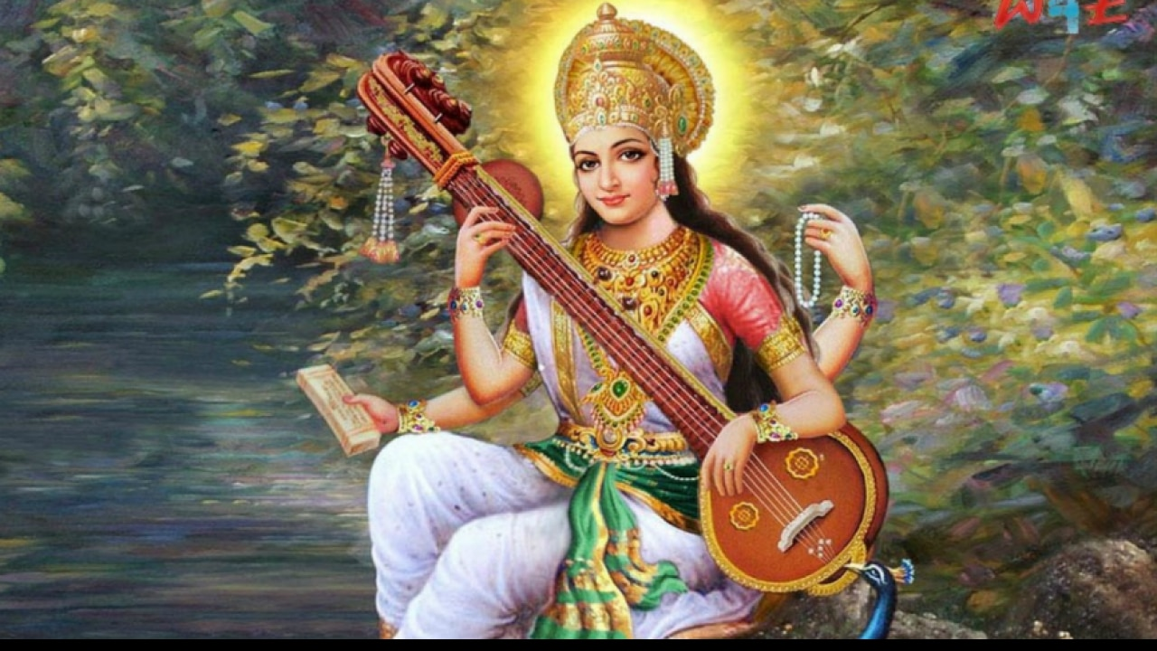 Saraswati Puja 2019: WhatsApp, Facebook, SMS and quotes to send your