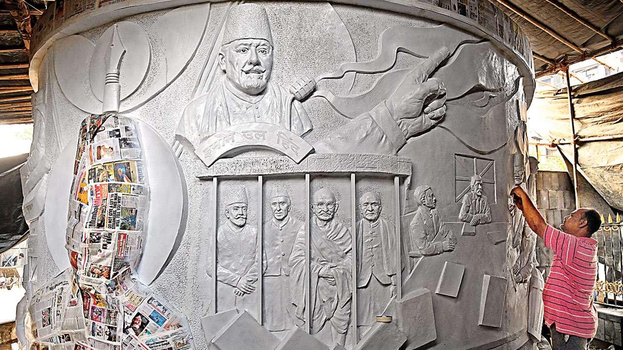Maulana Abul Kalam Azad's mural to adorn the streets of Nagpada