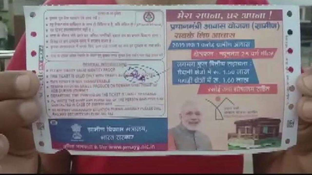 Four railway officials suspended after tickets with Modi's photo issued to passengers