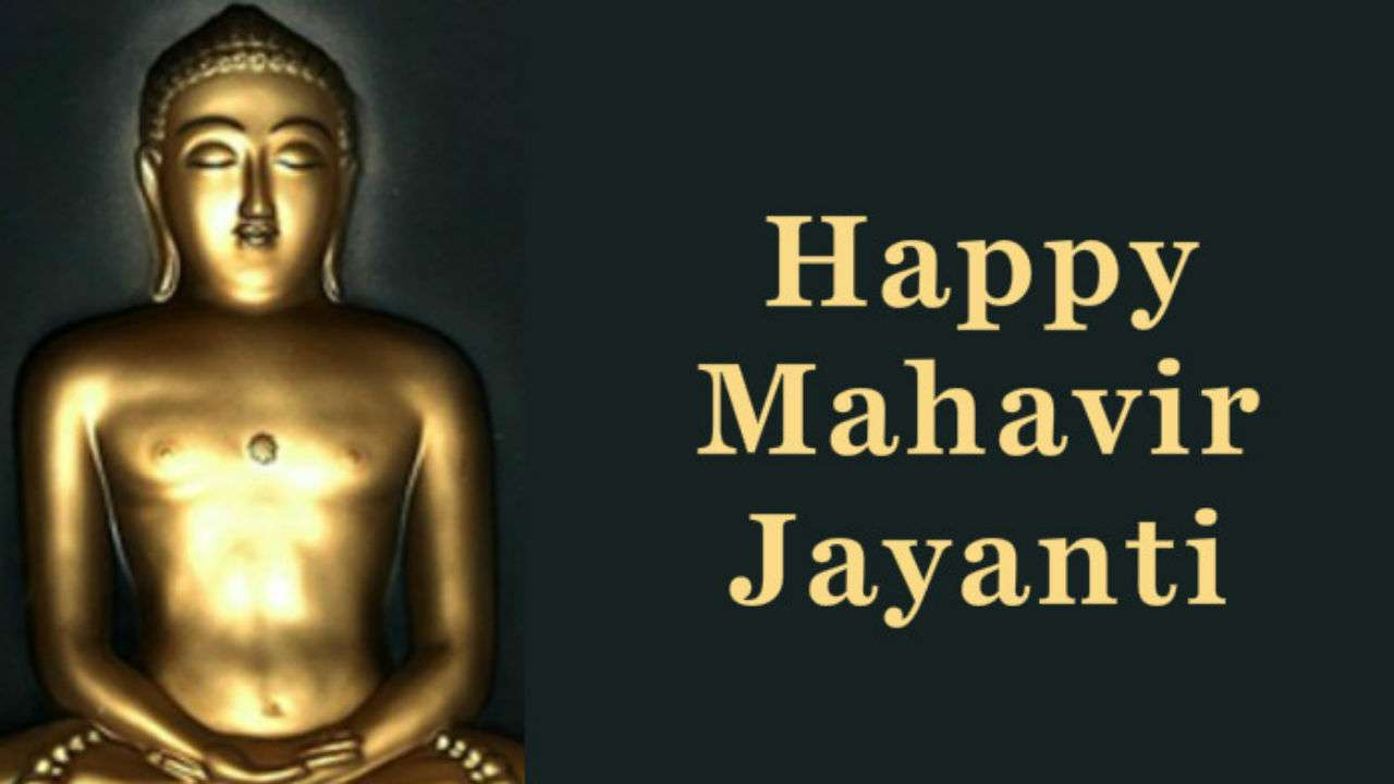 Mahavir Jayanti 2019: All that you need to know about this Jain festival