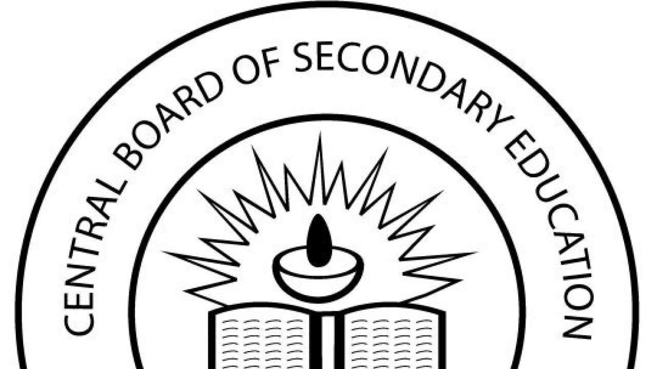 Class 10 result not coming today: CBSE