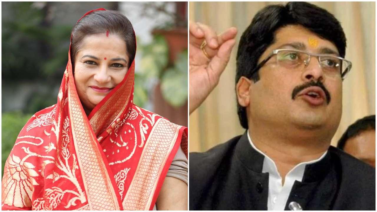 Image result for raja bhaiya wife