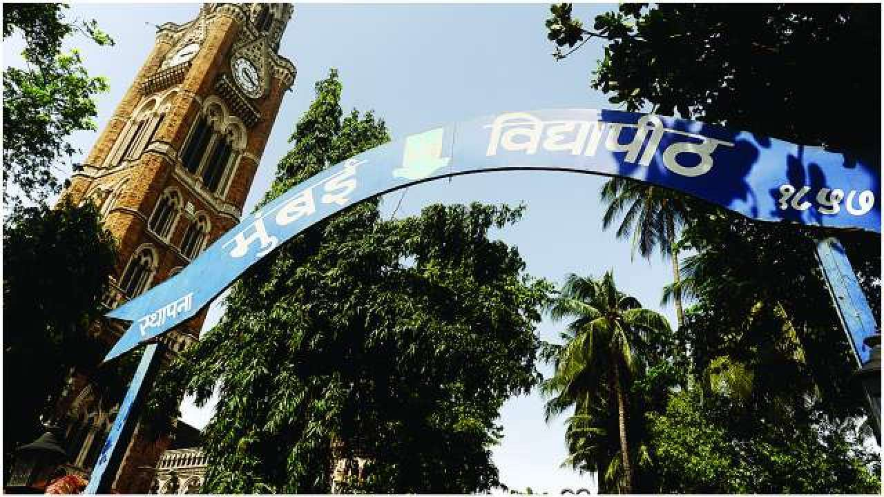 Will Maratha quota be applied to degree course admissions: Mumbai University to higher education dept