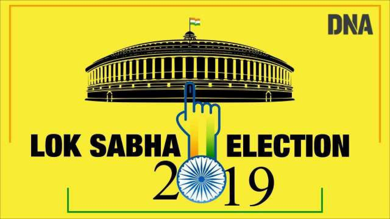 Amalapuram Lok Sabha Election Results 2019: YSR Congress' C
