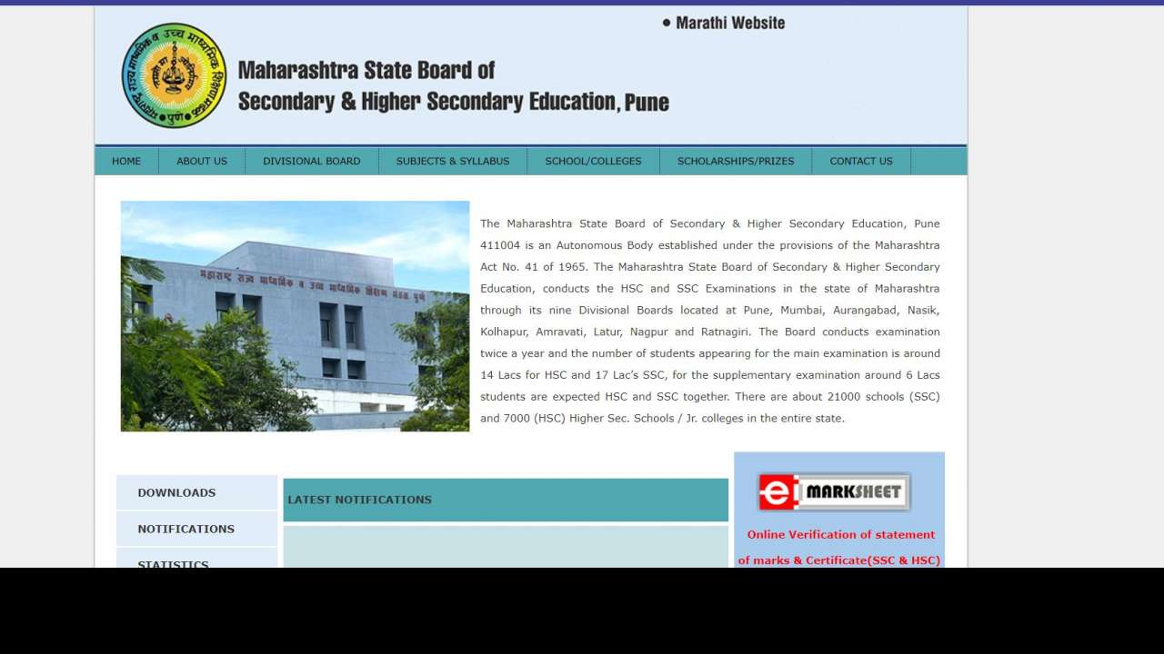 Maharashtra SSC result 2019: MSBSHSE to declare class 10
