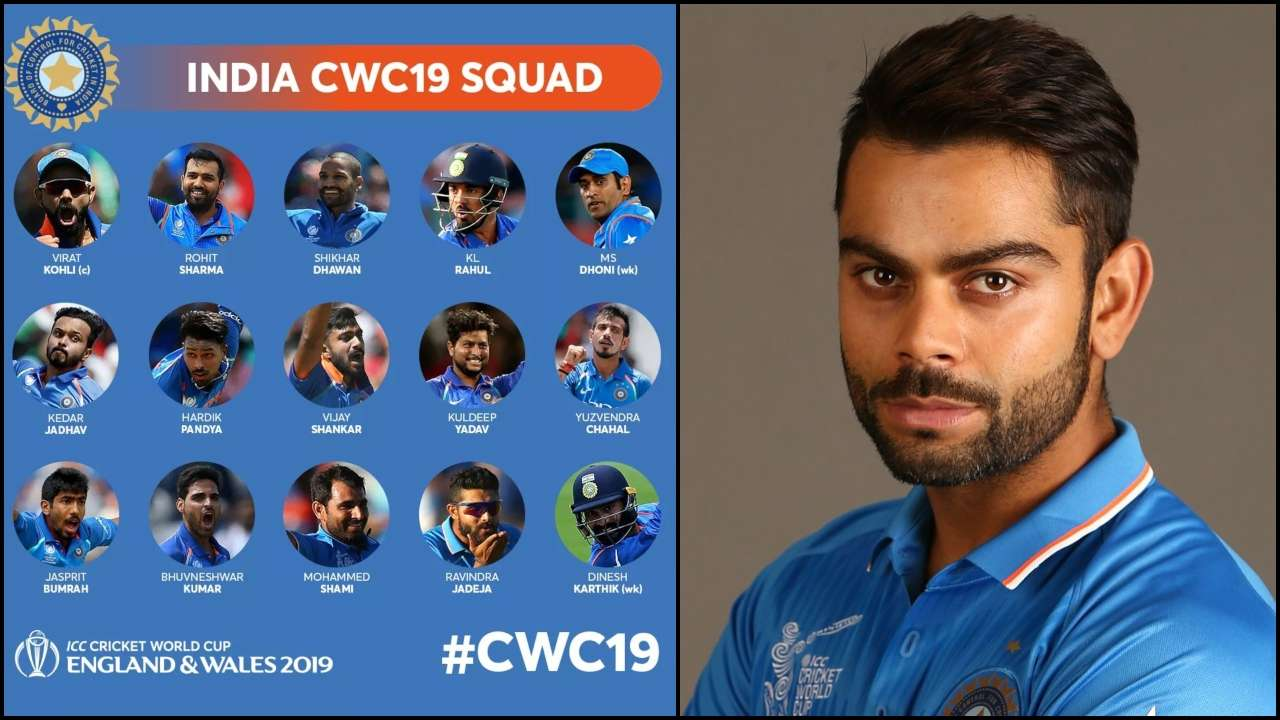 Cricket world cup 2019 captains photoshoot