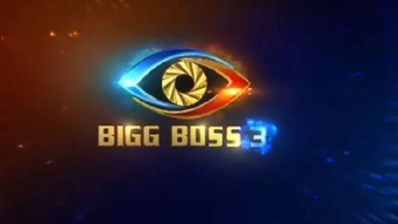 Bigg Boss 3 Telugu: Nagarjuna Akkineni turns host, possible