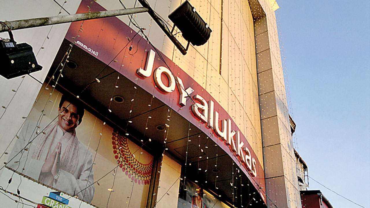 Ahmedabad: Woman steals gold worth Rs 1.5 lakh from Joyalukkas showroom