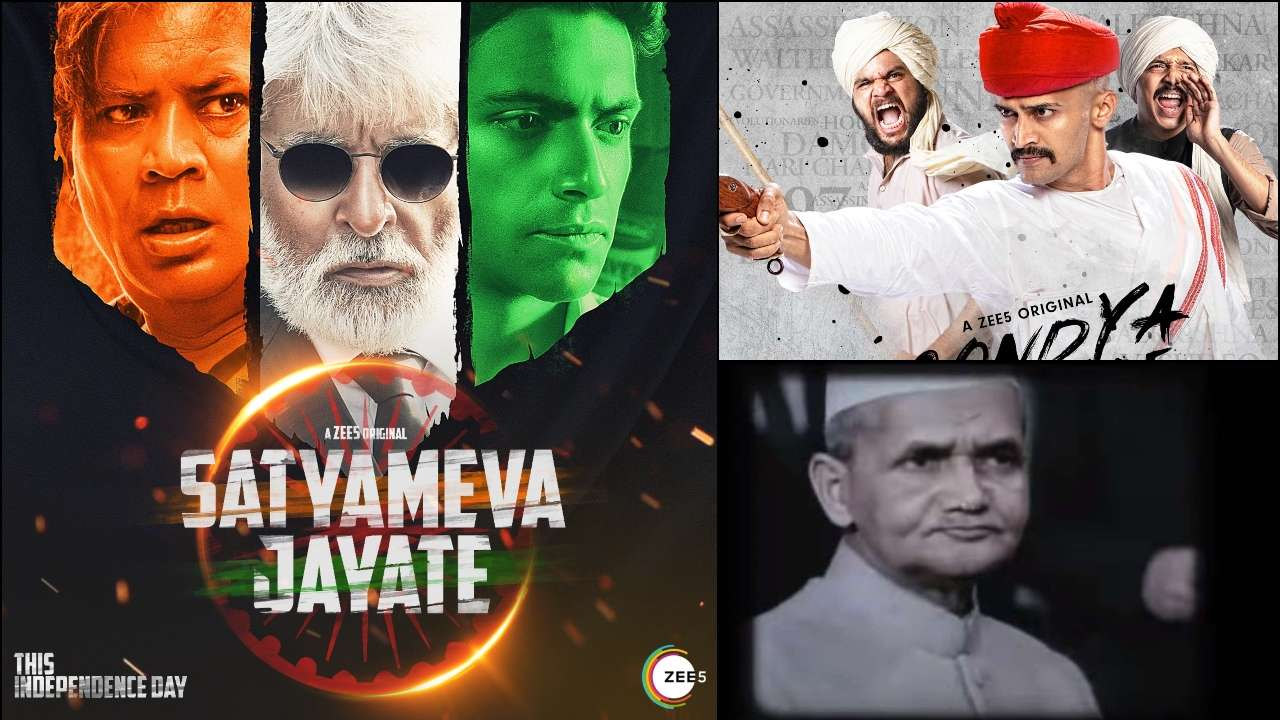 From 'Satyameva Jayate' to 'The Tashkent Files': ZEE5 brings Independence Day special content for you