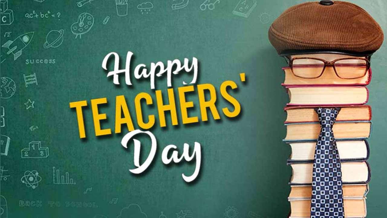 शिक्षक दिवस 2020
